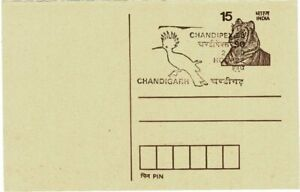 INDIA 1990 15p TIGER POSTAGE PRE-STAMPED POSTCARD CHANDIPEX BIRD CANCEL