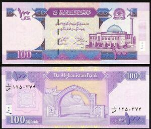 Afghanistan 100 afghanis 2002 Pul-e-Khishti Mosque Kabul P70a UNC
