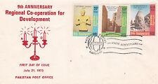 Pakistan 1973 9th anniversary Regional CoOperation Development FDC Unadressed
