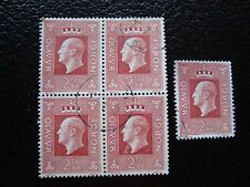 NORVEGE - timbre yvert et tellier n° 547 x5 obl (A30) stamp norway