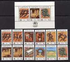 SPORT: SUMMER OLYMPIC GAMES ON SURINAME 1984 Scott 675-686,686a. MNH