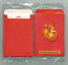 MAYBANK  ANG POW RED PACKET x 10pcs Original Plastic Packing