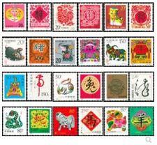 China Zodiac Stamp (2nd Round) 中国  二轮 生肖 邮票 帶册