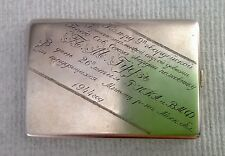 EXTREMELY RARE RUSSIAN SILVER CIGARETTE CASE W/WAR HERO DEDICATION!