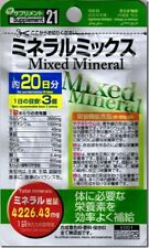 DAISO JAPAN Supplement Mixed Mineral 20days(60tablets)x1 ONLY USA