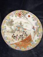 18th C Japanese Export Enameled Famille Rose Porcelain Plate Figures