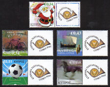 "Cyprus Stamps 2009 P1-5 ""Personal Stamps"" Official Cyprus post office issue MINT"