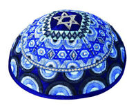 Jewish Embroidered Blue Kippah with Star of David - Made in Israel