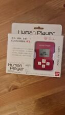 Bandai *SEALED NEVER OPENED* Red Human Player 2007 Discontinued Virtual Pet