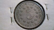 1882 SHIELD NICKEL LIGHTLY CIRCULATED BEAUTY!  816B4