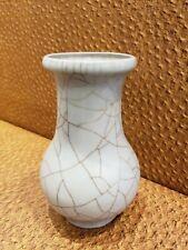 Chinese  Ge Kiln Crackle Glaze Porcelain Vase