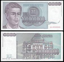 Yugoslavia 100 Million Dinar, 1993, P-124, UNC