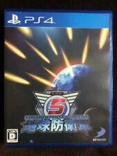 PS4 Earth Defense Force 5 4527823998179 Japanese version