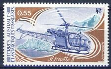TIMBRE T.A.A.F.  N° 92 ** AVION HELICOPTERE ALOUETTE II