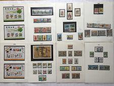 China taiwan año (1985 - 1997) alta calidad, frescas postal incl. ver bloque