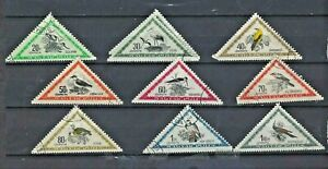 Scott C96-C104 Hungary  Birds in Natural Colors Air Post Stamps Used
