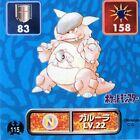 POKEMON STICKER Carte JAPANESE 50X50 1996 NORM@L N° 115 KANGASKHAN KANGOUREX