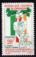 1962   Cameroun   Y & T   N° 360   Neuf *  AVEC CHARNIERE
