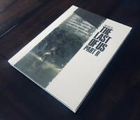 The Art of the Last of Us Part II 2 (Hardcover) Naughty Dog, Dark Horse Artbook