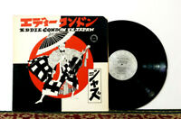 Eddie Condon In Japan - LP 1977, Promo Jazz Swing, Traditional, Cool - NM Vinyl