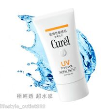Kao Curel UV Protection Essence Sunscreen Face&Body SPF30 PA+++ 50g Free Ship