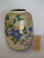 Vintage Japanese Hand Painted Floral Art Pottery Vase, Signed On Wooden Stand