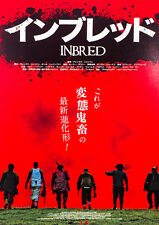 Inbred 2011 Alex Chandon Horror Japanese Chirashi Mini Movie Poster B5