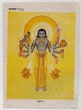 VTUK BHAIRAV - Old vintage mythology Indian KALYAN print