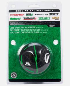"MTD Genuine Parts SPLITLINE Cartridge 0.080"" Dia. x 120' L TRIMMER SPOOL 153577"