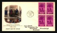 US SC# 854 FDC / Artcraft Multi Color Cachet / BK of 4 - Z20841