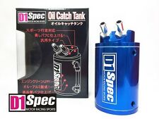 Genuine D1 Spec JDM Aluminum Blue Oil Catch Tank 480CC - D1S-008B