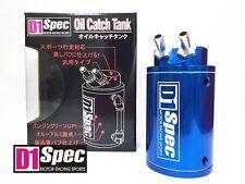 Genuine D1 Spec JDM Aluminum Blue Oil Catch Tank 480CC - D1S-008B