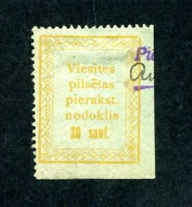 x403 - LATVIA 1920s VIESITE 20 sant Municipal Revenue Stamp. Used. Local Fiscal