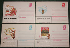 4 Vintage Envelopes Covers MISHA BEAR MASCOT MOSCOW OLYMPIC GAMES 1980 USSR