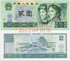 Lot 10 PCS, China 4th, 2 Yuan, 1990, P-885b, UNC
