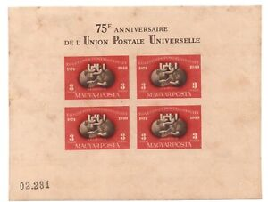 Hungary 1949 75th anniversary Union Postal Souvenir Sheet *RARE*