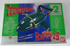 Thunderbirds Bandai Thunderbird 2 Diecast/Plastic Model with the Mole BNIB Mint