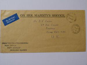 FALKLAND ISLANDS OFFICIAL PAID OHMS 1981 PORT STANLEY