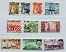 KUWAIT GOOD 1959 PART SET SCOTT EX 140-152 PERFECT MNH