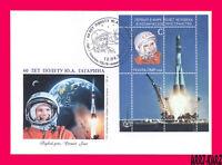 TRANSNISTRIA 2021 Space Soviet Russia Cosmonaut Yuri Gagarin Flight 60th Ann FDC