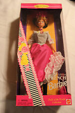 French Barbie by Mattel 1996 - 2nd Collector Edition #16499 Nrfb (9R)
