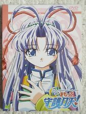 Denshin Mamotte Syugogetten 2-DVD Complete OVA Anime Series 8 Episodes Movie