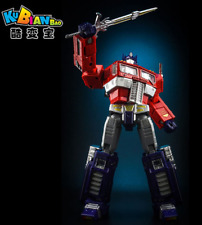Transformers G1 Metal Parts Masterpiece Optimus Prime MP10V MP10-V