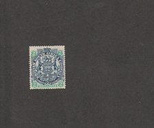 BRIT COLL BRIT SOUTH AFRICA CO RHODESIA 1896 VICTORIA 2 SH MINT SG # 47 CV 27 ST