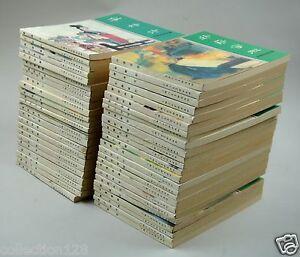 Set of 50 Volumes China Comic Strip:Romance of the States of Eastern Zhou