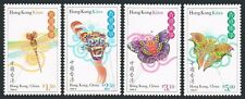 Hong Kong 830-833,833a sheet,MNH. Butterflies 1998,Dragonfly.