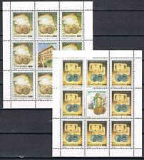 Joegoslavië 1993 vellen 2593-2594 munten geld coins money MNH Cat waarde € 28