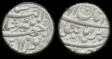 Mughal Jahangir Silver Rupee, Burhanpur mint, Illahi type, month - Aban, UNC