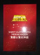 Myth Cloth Saint Seiya - Metal Plate Hagen de Merak Guerrier divin de Beta