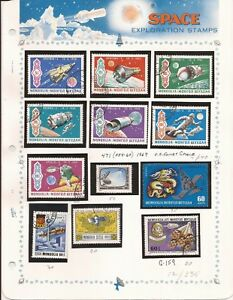 MONGOLIA (SPACE THEME)- Accumulation (erratic) ( 124 stamps)